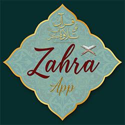 Zahra App For Tilawat