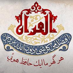 Shehrullah 1442H Quran e Majeed Bayan