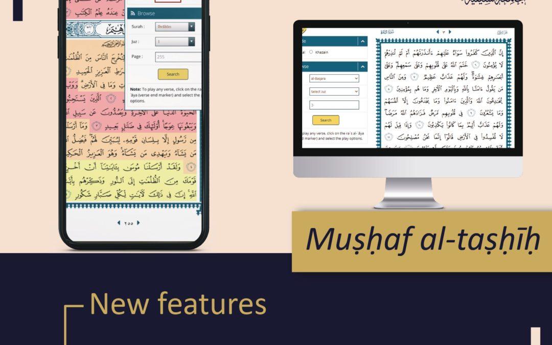 Mushaf al-Tashih