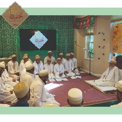 Qism al-Tahfeez Los Angeles Darees
